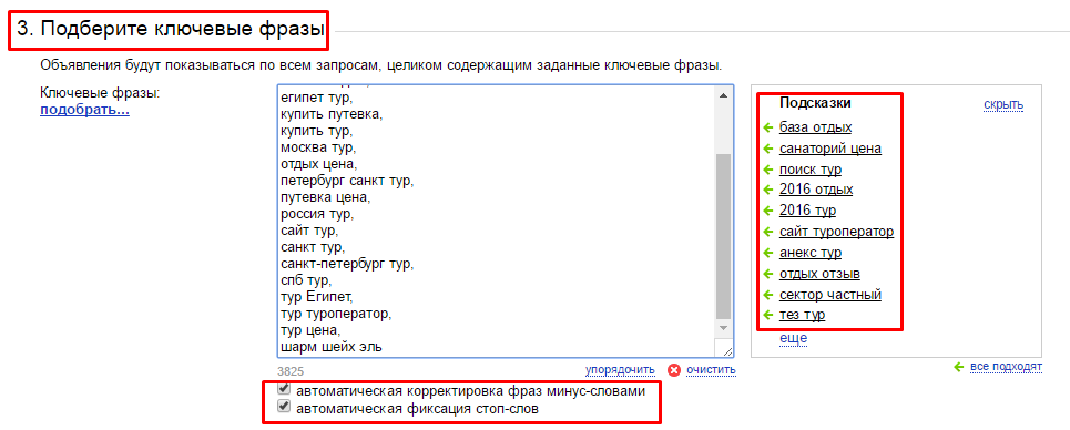 google adwords customer service